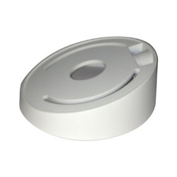 Hikvision Inclined ceiling mount (DS-1259ZJ)
