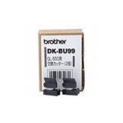 CUTTER BROTHER DK-BU99 P-TOUCH QL500/550 (PACK DE 2 CUTTERS)